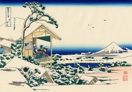 Hokusaiteahouse